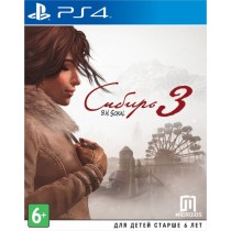 Сибирь 3 [PS4]