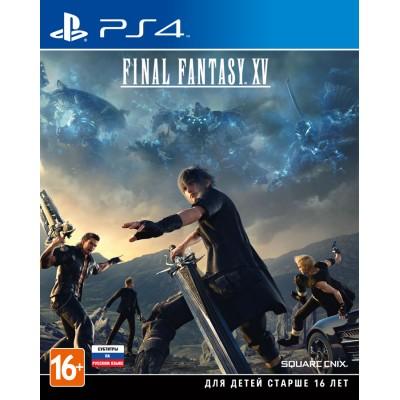 Final Fantasy XV - Day One Edition [PS4, русские субтитры]