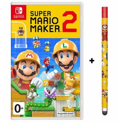 Super Mario Maker 2 [NSW, русская версия]