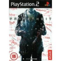 Fahrenheit [PS2]