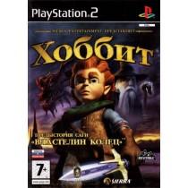 Хоббит [PS2]