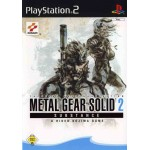 Metal Gear Solid 2 Substance [PS2]