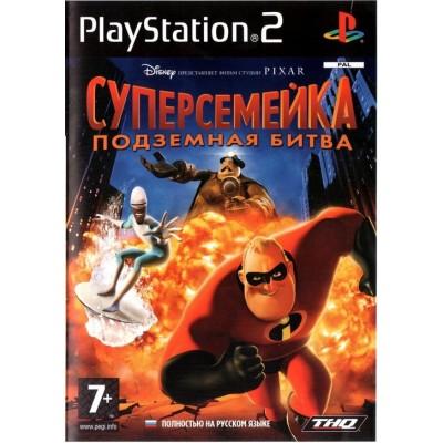 Суперсемейка Подземная битва [PS2, русская версия]