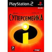 Суперсемейка [PS2]