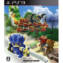 3D Dot Game Heroes [PS3]