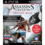 Assassins Creed Черный флаг [PS3]