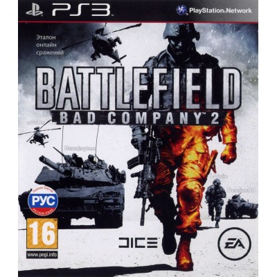 Battlefield Bad Company 2 [PS3, русская версия]