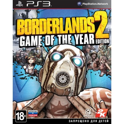 Borderlands 2 Game of the Year Edition [PS3, английская версия]