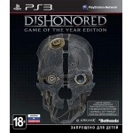 Dishonored - Game of the Year Edition [PS3]