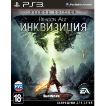 Dragon Age Инквизиция Deluxe Edition [PS3]