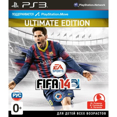 FIFA 14 Ultimate Edition [PS3, русская версия]