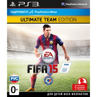 FIFA 15 - Ultimate Team Edition [PS3, русская версия]