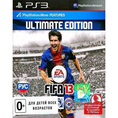 FIFA 13 - Ultimate Edition [PS3, русская версия]
