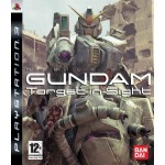 GUNDAM Target in Sight [PS3]