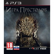Игра Престолов (Game of Thrones) [PS3]