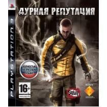 Дурная Репутация (InFamous) [PS3]