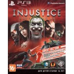 Injustice: Gods Among Us - Soviet Edition [PS3]