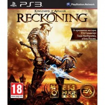 Kingdoms of Amalur - Reckoning [PS3]