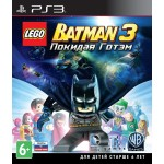 LEGO Batman 3 Beyond Gotham / Покидая Готэм [PS3]