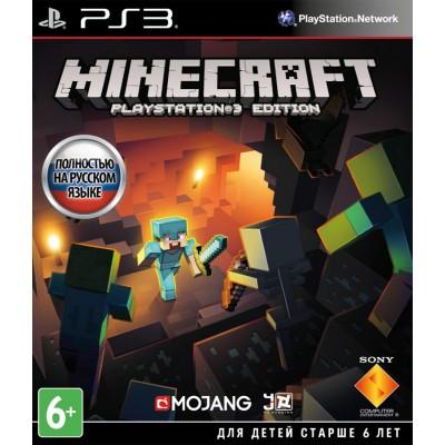 Minecraft Playstation 3 Edition [PS3, русская версия]
