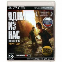 Одни из нас Game of the Year Edition [PS3]