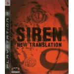 Siren New Translation [PS3]