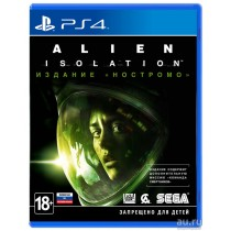 Alien Isolation - Издание Ностромо [PS4]