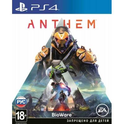 Anthem [PS4, русская версия]