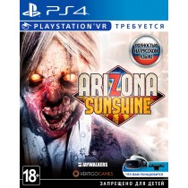 Arizona Sunshine [PS4]