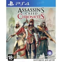 Assassins Creed Chronicles Трилогия [PS4]