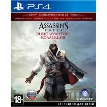 Assassins Creed Эцио Аудиторе [PS4]