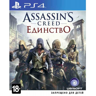 Assassins Creed Единство [PS4, русская версия]