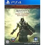 Assassins Creed Эцио Аудиторе [PS4]