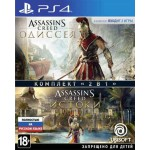 «Assassin's Creed Истоки» + «Assassin's Creed Одиссея» [PS4]
