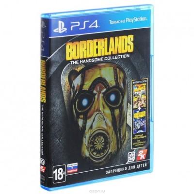 Borderlands: The Handsome Collection [PS4, английсая версия]