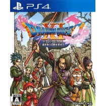 Dragon Quest XI Echoes Of An Elusive Age [PS4]