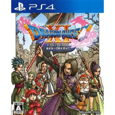 Dragon Quest XI Echoes Of An Elusive Age [PS4, английская версия]