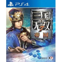 Dynasty Warriors 8 Empires [PS4]