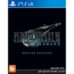 Final Fantasy VII Remake Deluxe Edition [PS4]