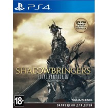 Final Fantasy XIV Shadowbringers [PS4]
