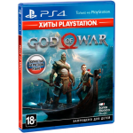 God of War (Хиты Playstation) [PS4]