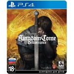 Kingdom Come Deliverance - Steelbok Edition [PS4, русские субтитры]