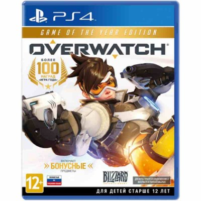 Overwatch Game of the Year Edition [PS4, русская версия]