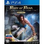 Prince of Persia The Sands of Time Remake [PS4]