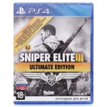 Sniper Elite 3 Ultimate Edition [PS4]