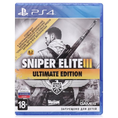 Sniper Elite 3 Ultimate Edition [PS4, русская версия]