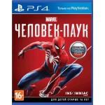 Человек-паук (Spider-man) [PS4]