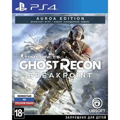 Tom Clancys Ghost Recon Breakpoint - Auroa Edition [PS4, русская версия]