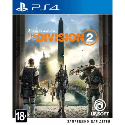Tom Clancys The Division 2 [PS4, русская версия]