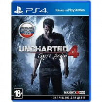 Uncharted 4 [PS4]